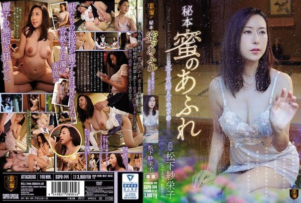 [SSPD-144] The Porn Bible Overflowing Honey The Awakening Of Lady Saeko Matsushita